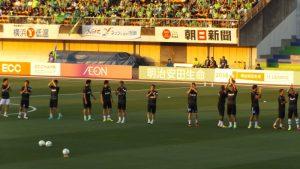 湘南 vs. 磐田