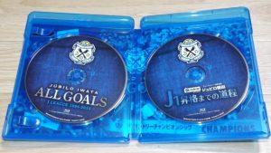 Jubilo_Iwata_All_Goals
