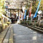 師岡熊野神社(階段)