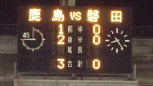 20160917試合結果