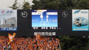 磐田 1-2 新潟