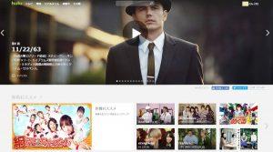 トップ画面|Hulu