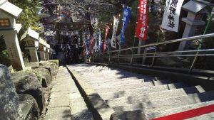 入口の階段|師岡熊野神社