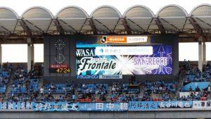 20170617 川崎フロンターレ vs. サンフレッチェ広島