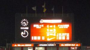 試合結果|浦和 2-4 磐田