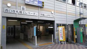 レンタサイクル@平塚駅