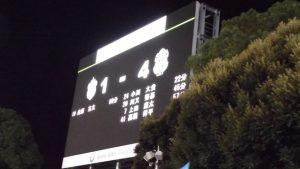 試合結果|湘南 1-4 磐田