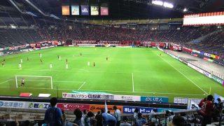ジュビロ側ゴール裏席 札幌ドーム