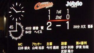 試合結果 札幌 2-1 磐田