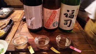 日本酒の利き酒セット 海味 はちきょう 別亭 おやじ