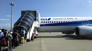 いざ、札幌へ! 羽田空港