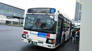 スタジアムに向かう静鉄バス