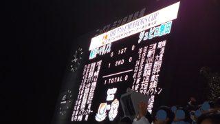 試合結果|横浜FM 1-0 磐田