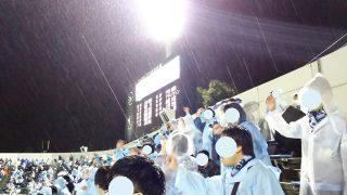 雨のニッパツ三ツ沢球技場