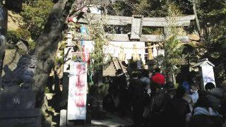 鳥居|師岡熊野神社