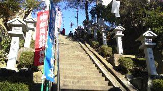 階段(下から)|師岡熊野神社