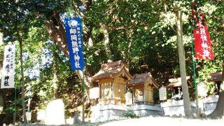 天満社|師岡熊野神社
