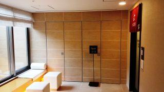 大浴場の入口|三井ガーデンホテル札幌