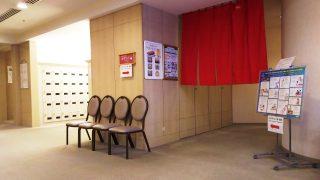 大浴場の入口|ホテルマイステイズプレミア札幌パーク(旧アートホテルズ札幌)