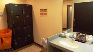 大浴場の脱衣場|備長炭の湯 ホテルクラウンヒルズ小倉(BBHホテルグループ)