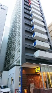 ホテルの外観|スーパーホテル札幌・すすきの 天然温泉 空沼の湯