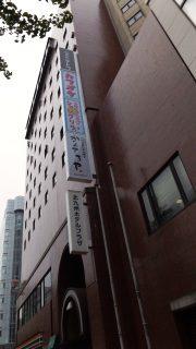 ホテルの外観|ホテルテトラ北九州(旧 北九州ホテルプラザ)