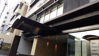 ホテルの外観|三井ガーデンホテル京都四条