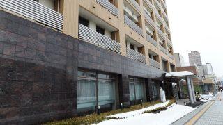 ホテルの外観|中通温泉 こまちの湯 ドーミーイン秋田