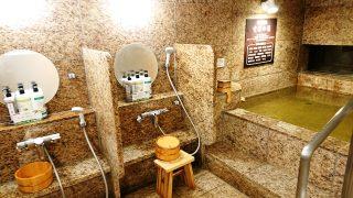 大浴場|スーパーホテル札幌・すすきの 天然温泉 空沼の湯