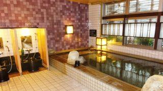 大浴場|ドーミーイン岐阜駅前