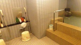 大浴場|備長炭の湯 ホテルクラウンヒルズ小倉(BBHホテルグループ)