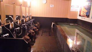 大浴場|ホテルクラウンヒルズ仙台青葉通り(BBHホテルグループ)