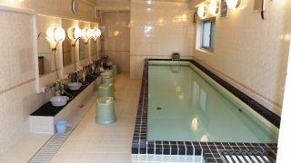 大浴場|丸一ホテル(大阪)