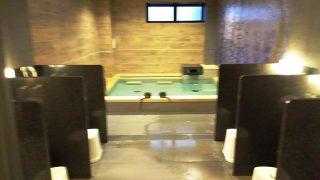 大浴場 アルモントホテル仙台
