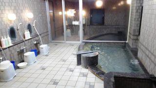 大浴場|アパホテル