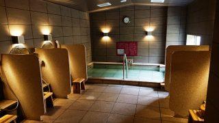 大浴場(女湯)|スーパーホテルPremier武蔵小杉駅前