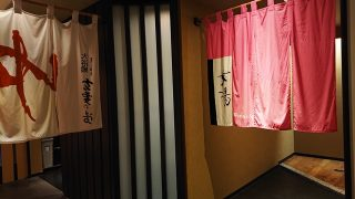 大浴場の入口 アパヴィラホテル<仙台駅五橋>