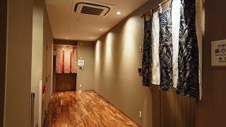 大浴場の入口|ホテルビスタ仙台