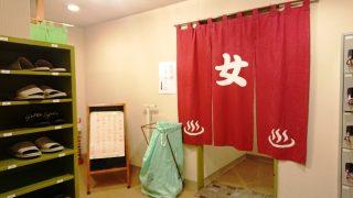 大浴場の入口|上諏訪温泉 諏訪レイクサイドホテル