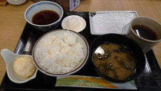 ご飯・お味噌汁など 天ぷら定食 まきの 西神中央プレンティ店
