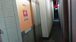 女湯の入口|ビジネスホテル サンプラザ