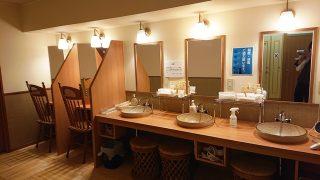 ドレッシングルーム(女湯)|磐田グランドホテル