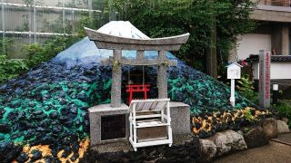 富士山|京浜伏見稲荷神社