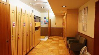 脱衣場のロッカー(女湯)|磐田グランドホテル