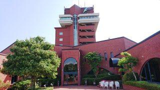 中庭から|磐田グランドホテル