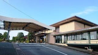 ホテルの外観・その2|磐田グランドホテル