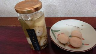 満点ピクルス うずら卵の洋風ピクルス|まるじゅう 田中漬物食品