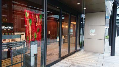 入口|ホテルメトロポリタン川崎