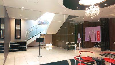 若紫の湯(入口)|アパホテル&リゾート〈東京ベイ幕張〉