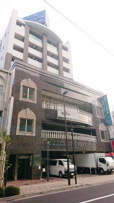 ホテルの外観|立川アーバンホテル